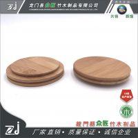 加工订制木盖榉木盖子玻璃木盖玻璃杯竹木盖子橡胶木马克杯盖子