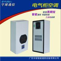 厂家直销自动化设备工业空调 制冷量500-1500W压缩机机柜空调