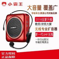 Subor/小霸王 KK30无线小蜜蜂扩音器教师专用导游便携腰挂麦克风