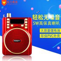 导购 多功能现代H320教师喊话扩音器导游大功率插卡收音机扩音器