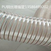 大口径PU聚氨酯风管通风除尘波纹管PU钢丝伸缩管500mm