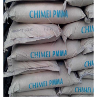 供应厂家直销PMMA镇江奇美CM-205 透明级高强度耐高温注塑