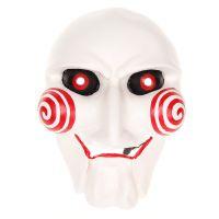 经典恐怖电影红眼主题面具万圣节化妆舞会派对面具