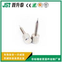 m3m4定位圆柱螺丝 不锈钢平头手拧螺丝螺栓可定制