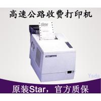 star st320高速公路专用小票打印机