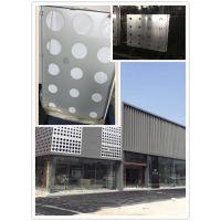 徐州金属铝单板 新能源铝单板 外墙装饰