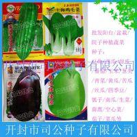 批发蔬菜种子苦瓜、鸡毛菜、上海青、绿茄子、紫茄子、紫长茄种子
