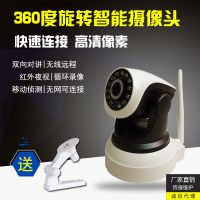360旋转手机远程wifi无线摄像头 家用智能960P高清网络监控摄像机