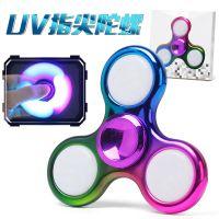 促销UV电镀LED灯三叶指尖陀螺  炫彩手指陀螺 中小学习陀螺玩具