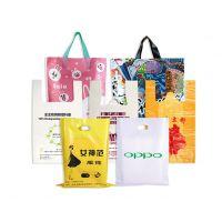 厂家供应塑料手提袋,塑料购物袋