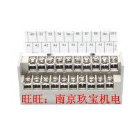 BOXTM-1002东洋技研端子盒TOGI全新原装现货南京玖宝