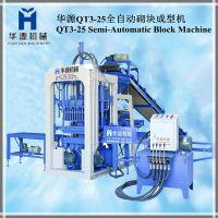 泉州QT3-25半自动水泥液压空心砖机 中小型液压砌块成型机 彩砖机
