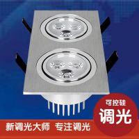 可控硅调光LED格栅双头天花射灯可调明暗配河东快思聪C4