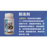 北京鑫科植保植物生长调节剂蔬菜防冻剂