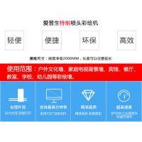 湖南汉皇万能打印机 3D广告墙体彩绘机