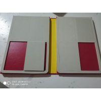定制家具板材色卡模压吸塑门板色板样本册