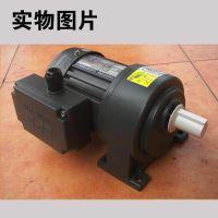 供应变频控制传送设备常用豪鑫GH22-400w-5SB三相齿轮减速电机
