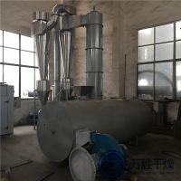 化工 制药闪蒸干燥机30-150旋转闪蒸干燥机氯化钙成套烘干设备
