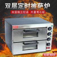 双层披萨炉商用电热蛋糕烘炉面包蛋挞烘焙电烤箱大容量披萨烤箱