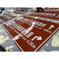 果洛路牌道路指示牌广告牌反光牌制作