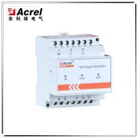 ACREL安科瑞手术室用IT配电系统测试信号发生器ASG100