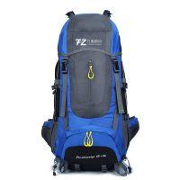 厂家直销 新款户外双肩包旅游登山包男女户外背包定做