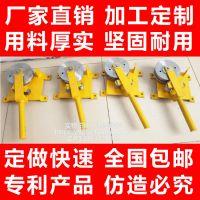 弯管器手动型折弯机加厚铁管镀锌管铜管铝管方管圆管扁管不锈钢管