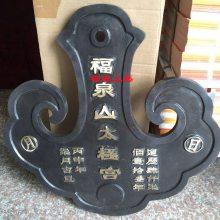 道观铸铜云板/寺庙大型云板/江西上饶佛堂铜云板供应商