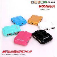 普纳达I-1007 USB HUB 4口USB扩展 集线器可带U盘1T移动硬盘