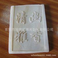 陶瓷木刻画小型激光雕刻机 4060不干胶切割机厂家微型橡胶切割机
