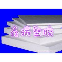 供应德国ERTALYTE TX PET-P超白钢板,棒 热塑性聚酯板 PBT棒