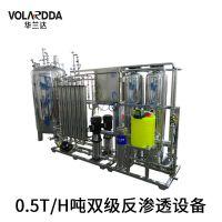 海水淡化设备一体化原水处理设备反渗透装置厂家华兰达品牌