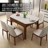 火烧石伸缩餐桌椅组合北欧实木圆桌现代简约电磁炉大理石折叠饭桌