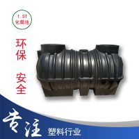 广西华社厂家直销一体三格式沼气池1立方1.5立方pe化粪池
