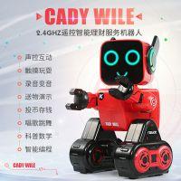 智能遥控机器人编程语音对话高科技早教学习6岁男孩儿童玩具