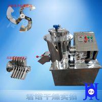 圆筒混合机 不锈钢制作 ZGH型立式高速混合机 君诺干燥制造