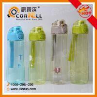 塑料运动杯子健身运动水壶创意太空杯自行车水杯定制logo厂家生产