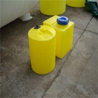 60升小型塑料方箱 PE材质滚塑一体式方桶