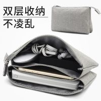 双层数码收纳包 数据线充电宝移动硬盘手机耳机配件旅行整理袋