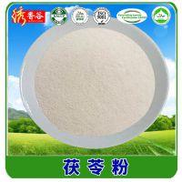 谷物源厂家直供熟化即食茯苓粉 芡实粉 即食冲饮 营养早餐粉