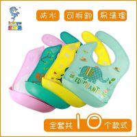 宝宝食饭兜防水儿童围嘴婴儿围兜仿硅胶口水兜分体围嘴 可贴牌