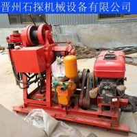 打井机钻井机打水井机大型掌柜推荐 履带岩心钻机 液压钻机 价格