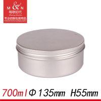 700ml铝盒化妆品茶叶药片膏体发蜡马油铝罐 700g茶饼盒土壤金属盒