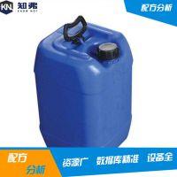 缓释阻垢剂配方还原 工艺指导 水处理用缓释阻垢剂配方分析 未知