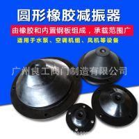 供应 橡胶减震垫 风机水泵电机橡胶减震垫 方形橡胶减震垫缓冲