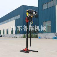 山东鲁探供应BXZ-2L立架式背包钻机 大功率工程勘探钻机