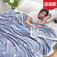 夏季毯子珊瑚法兰绒小毛毯加厚床单双人薄款空调午睡毛巾夏凉被子