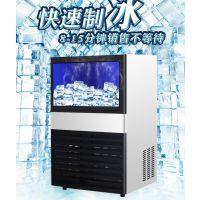 北京冰恒制冰机型号报价