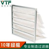 广东维特供应F5中效无纺布袋式过滤器中效过滤器空调中级过滤网洁净室专用