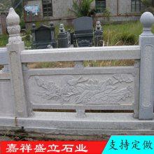 厂家制作石雕栏板 汉白玉室内外镂空楼梯石护栏